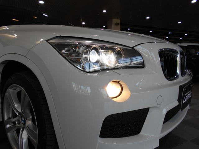 xDrive 20i Mスポーツ 4WD HID 記録簿(6枚目)