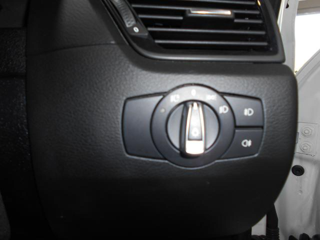 xDrive 20i Mスポーツ 4WD HID 記録簿(7枚目)