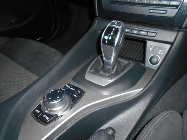 xDrive 20i Mスポーツ 4WD HID 記録簿(8枚目)