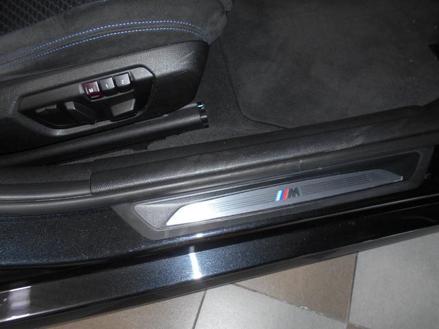 320i xDriveツーリング Mスポーツ(14枚目)