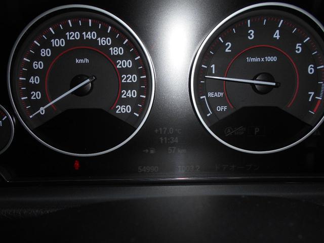 320i xDriveツーリング Mスポーツ(18枚目)