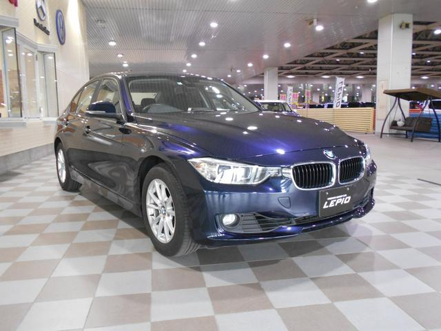 320i xDrive 4WD HID パワーシート(6枚目)
