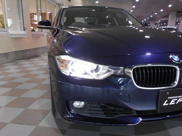 320i xDrive 4WD HID パワーシート(19枚目)