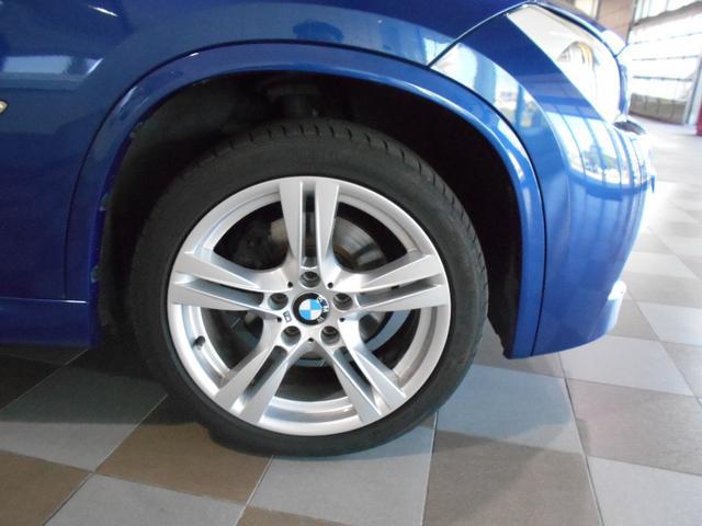 xDrive 20i Mスポーツ 4WD ワンオーナー(8枚目)