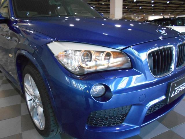 xDrive 20i Mスポーツ 4WD ワンオーナー(9枚目)