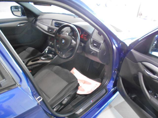 xDrive 20i Mスポーツ 4WD ワンオーナー(10枚目)