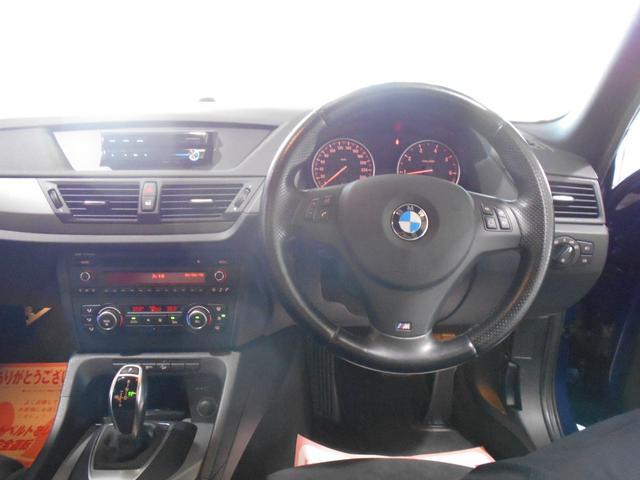 xDrive 20i Mスポーツ 4WD ワンオーナー(13枚目)