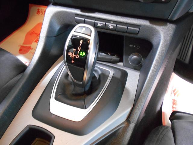 xDrive 20i Mスポーツ 4WD ワンオーナー(14枚目)