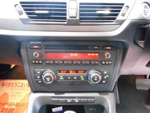 xDrive 20i Mスポーツ 4WD ワンオーナー(15枚目)