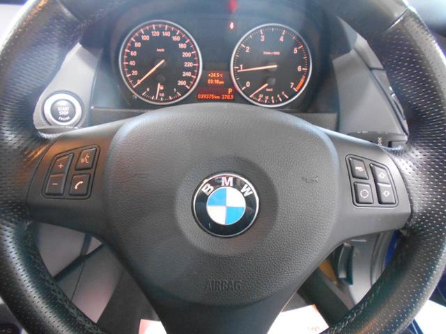 xDrive 20i Mスポーツ 4WD ワンオーナー(16枚目)