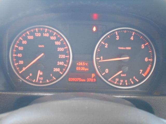 xDrive 20i Mスポーツ 4WD ワンオーナー(17枚目)