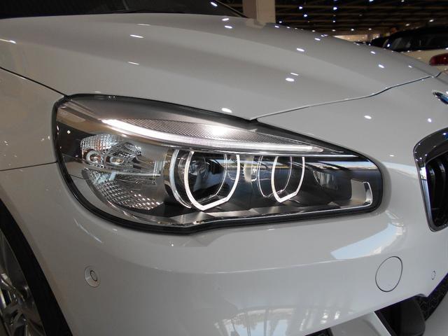 225i xDriveアクティブツアラー Mスポーツ 4WD(10枚目)