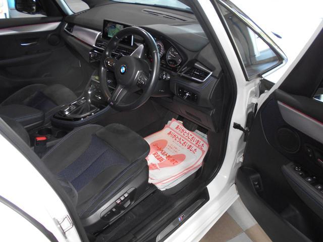 225i xDriveアクティブツアラー Mスポーツ 4WD(11枚目)