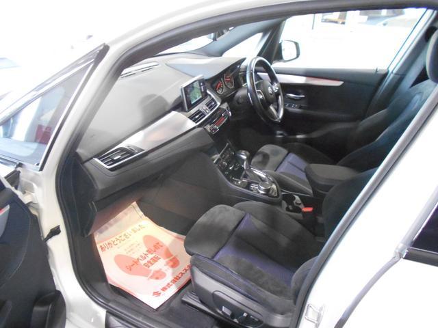 225i xDriveアクティブツアラー Mスポーツ 4WD(12枚目)