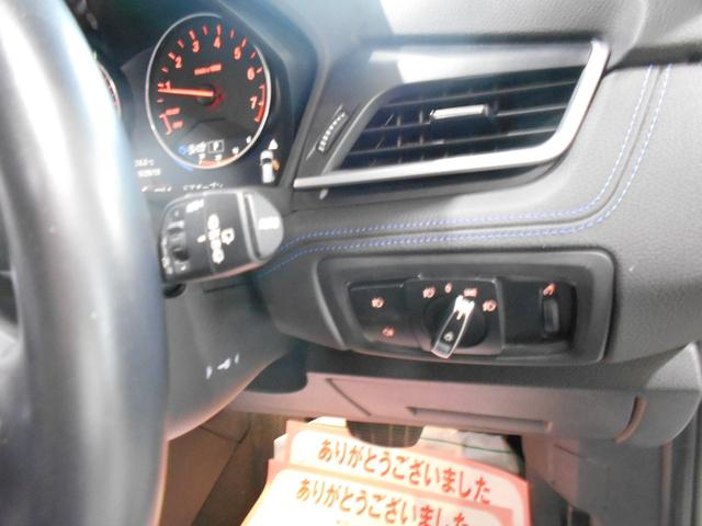 225i xDriveアクティブツアラー Mスポーツ 4WD(19枚目)