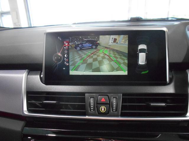 225i xDriveアクティブツアラー Mスポーツ 4WD(20枚目)