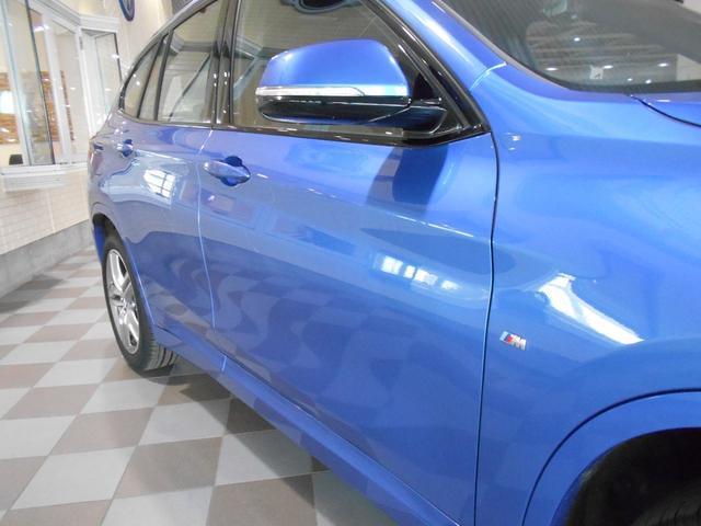 xDrive 18d Mスポーツ 4WD ディーゼル車(7枚目)