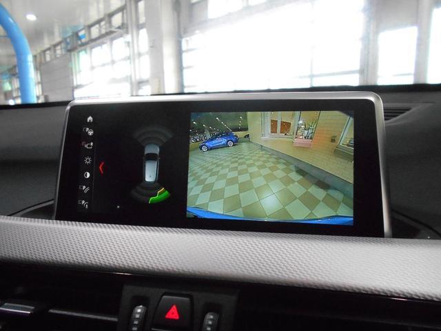 xDrive 18d Mスポーツ 4WD ディーゼル車(9枚目)