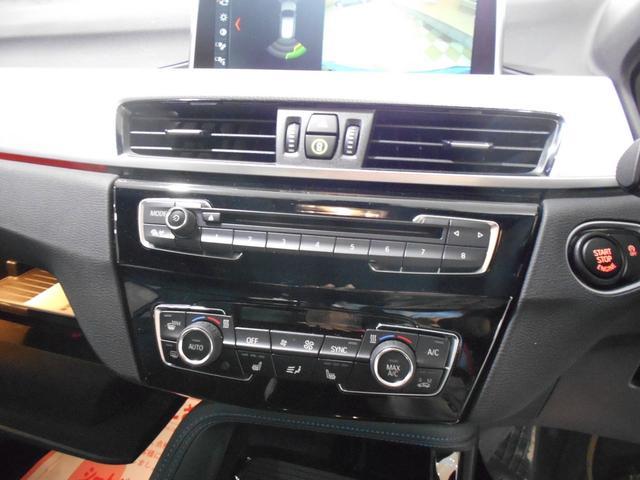 xDrive 18d Mスポーツ 4WD ディーゼル車(11枚目)