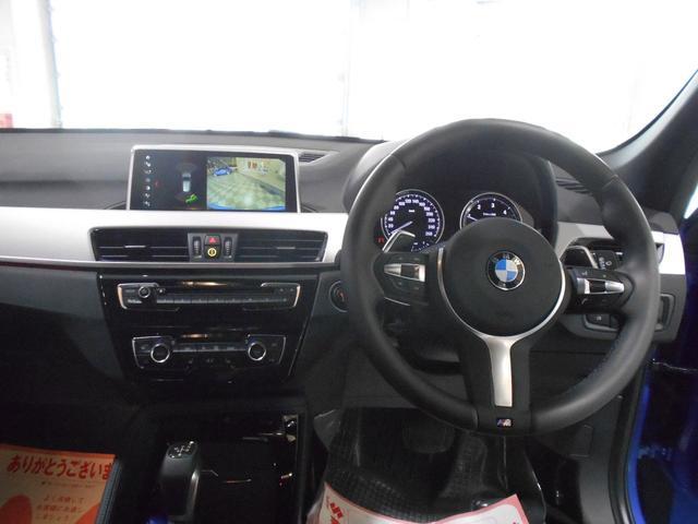 xDrive 18d Mスポーツ 4WD ディーゼル車(14枚目)