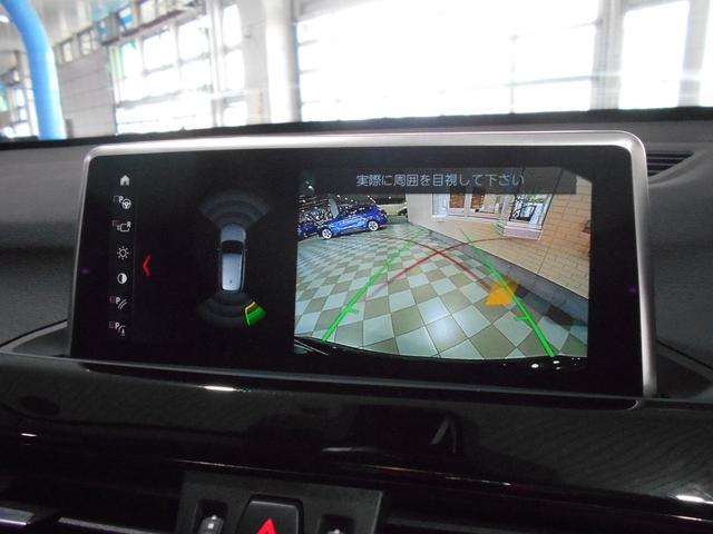 xDrive 18d xライン 4WD アイドリングストップ(9枚目)