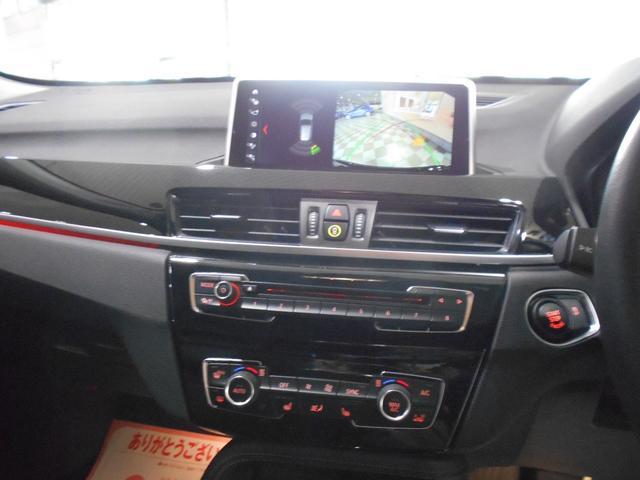 xDrive 18d xライン 4WD アイドリングストップ(11枚目)