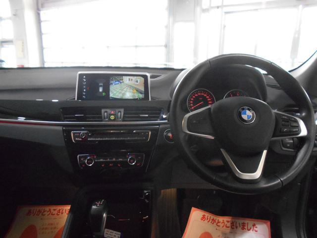 xDrive 18d xライン 4WD アイドリングストップ(12枚目)