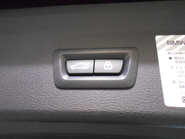 xDrive 18d xライン 4WD アイドリングストップ(16枚目)