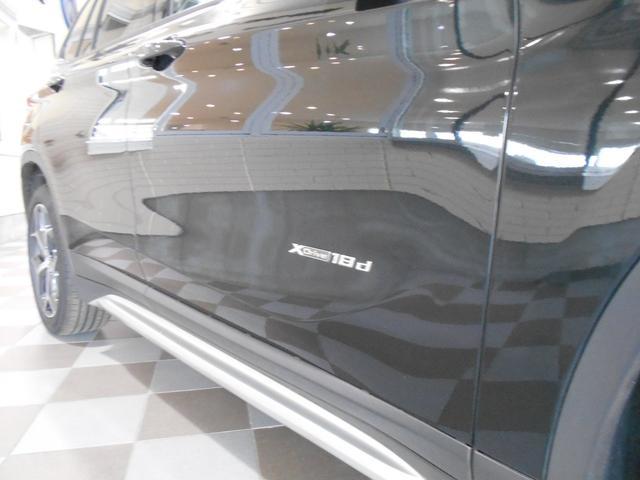 xDrive 18d xライン 4WD アイドリングストップ(18枚目)