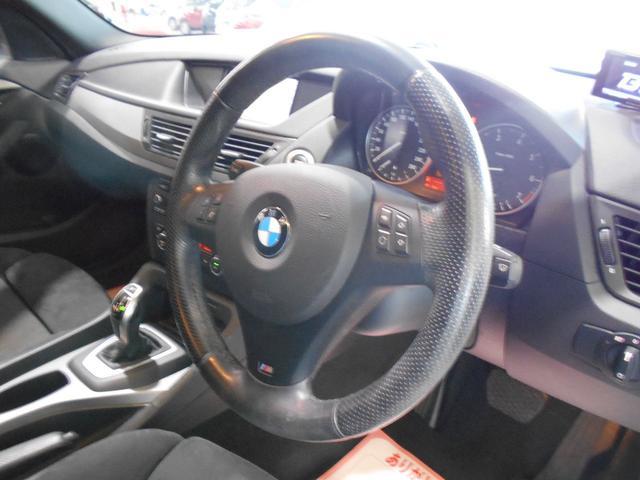 xDrive 20i スポーツ 4WD HID(11枚目)