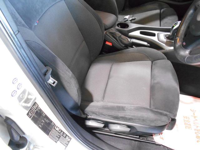 xDrive 20i スポーツ 4WD HID(12枚目)