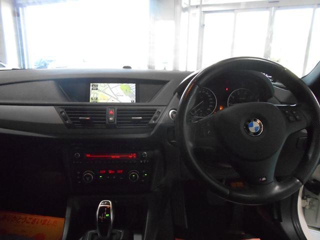 xDrive 20i スポーツ 4WD HID(15枚目)
