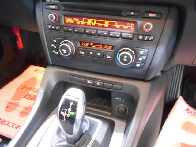 xDrive 20i Mスポーツ 4WD HID(9枚目)
