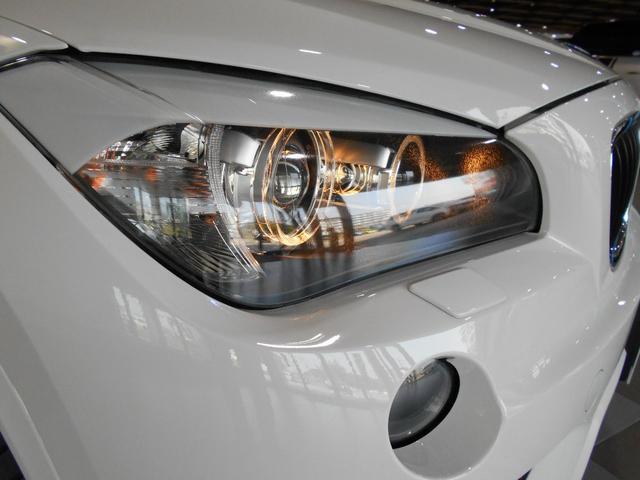 xDrive 20i Mスポーツ 4WD HID(10枚目)