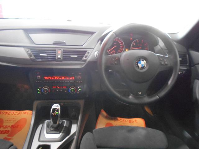 xDrive 20i Mスポーツ 4WD HID(12枚目)