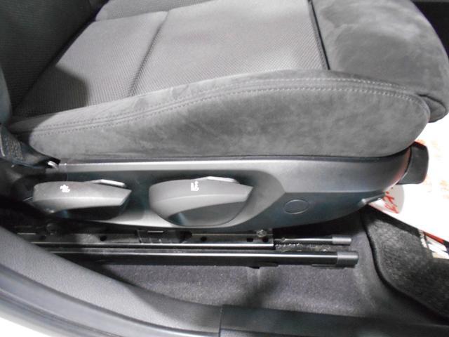 xDrive 20i Mスポーツ 4WD HID(14枚目)