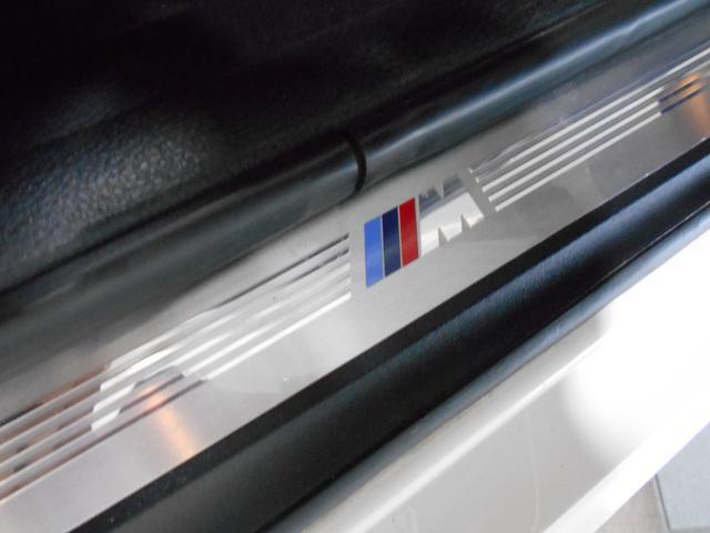 xDrive 20i Mスポーツ 4WD HID(17枚目)
