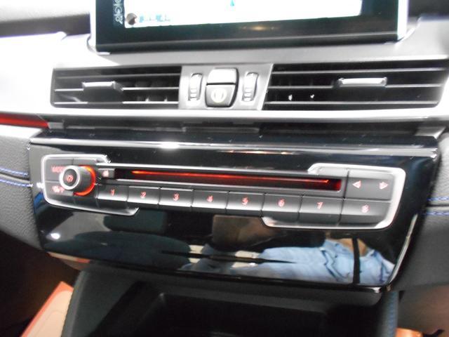 218d xDriveアクティブツアラー Mスポーツ 4WD(14枚目)