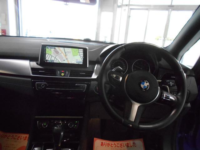 218d xDriveアクティブツアラー Mスポーツ 4WD(15枚目)