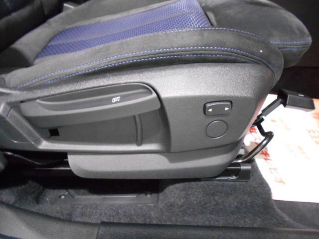 218d xDriveアクティブツアラー Mスポーツ 4WD(18枚目)