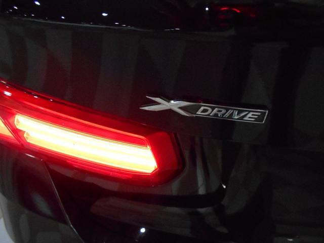 320iツーリング スタイルエッジxDrive(8枚目)
