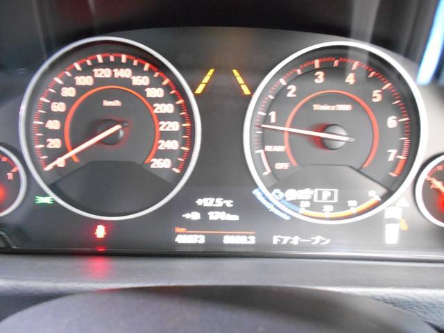 320iツーリング スタイルエッジxDrive(10枚目)