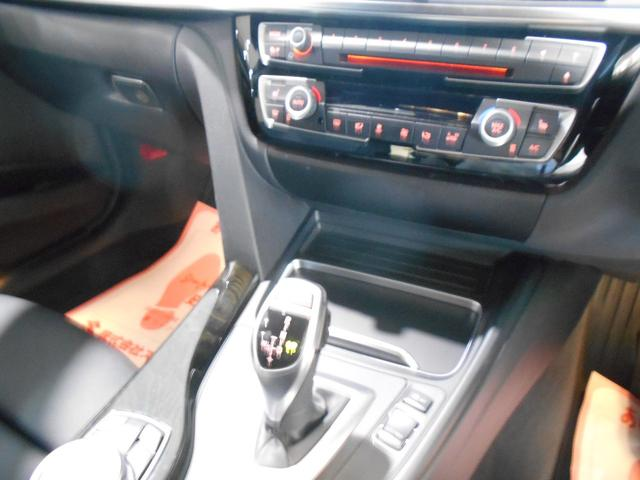 320iツーリング スタイルエッジxDrive(12枚目)