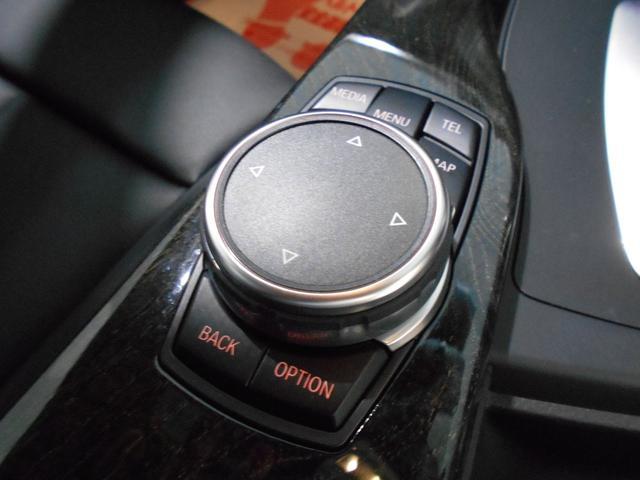 320iツーリング スタイルエッジxDrive(13枚目)