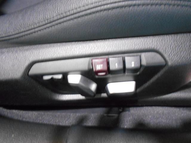320iツーリング スタイルエッジxDrive(16枚目)
