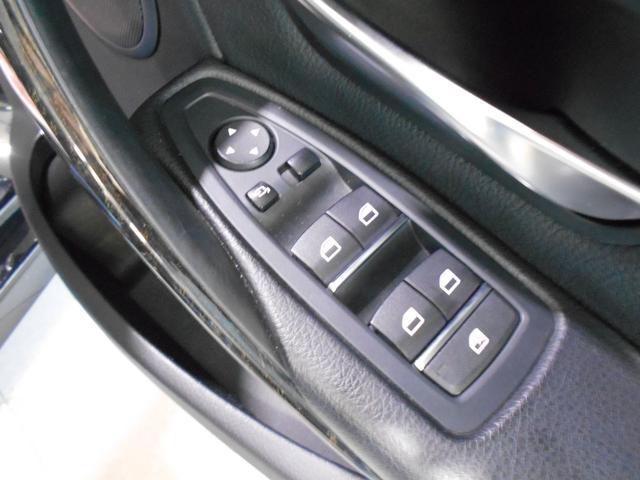 320iツーリング スタイルエッジxDrive(17枚目)