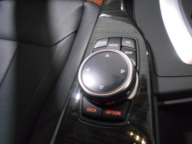 320i xDriveツーリング ラグジュアリー(13枚目)