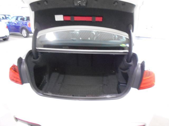 320i xDrive Mスポーツ 4WD パワーシート(5枚目)