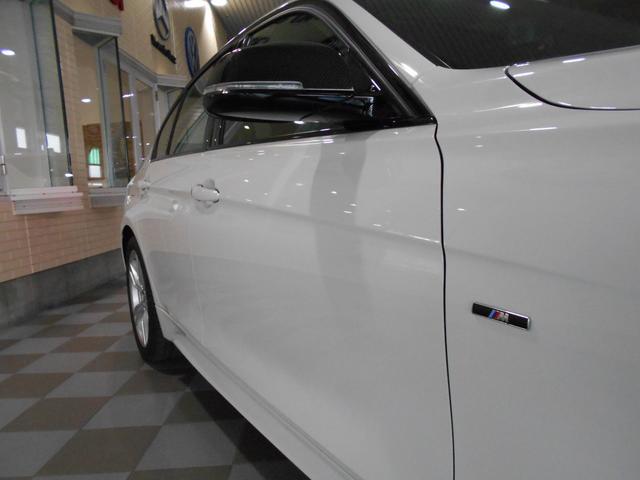 320i xDrive Mスポーツ 4WD パワーシート(8枚目)