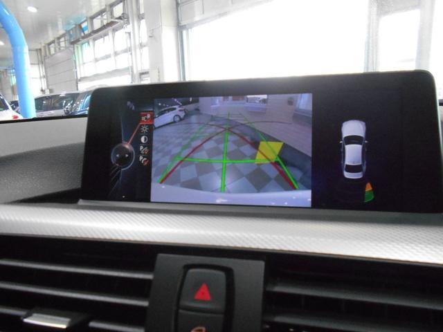 320i xDrive Mスポーツ 4WD パワーシート(10枚目)